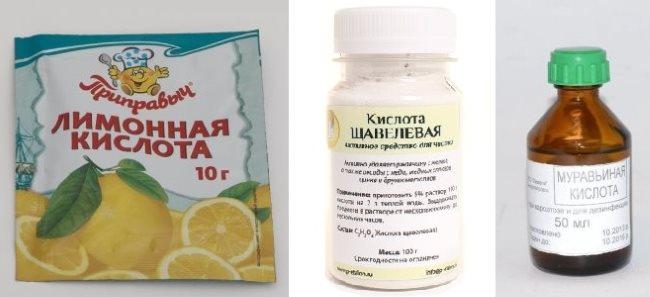 Лимонная и другие кислоты для выведения пятен с тюля