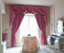 Лиловые шторы с красивым ламбрекеном