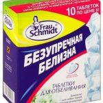 Таблетки для отбеливания тканей в домашних условиях