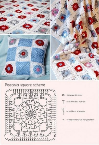 Плед и подушка, схема вязания