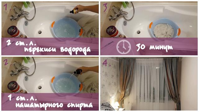 Процесс отбеливания натурального тюля в смеси нашатыря и перекиси водорода