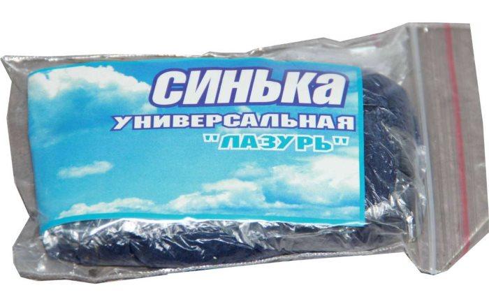 Пакетик с порошком синьки для стирки штор и белья