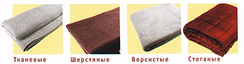 Типы одеял