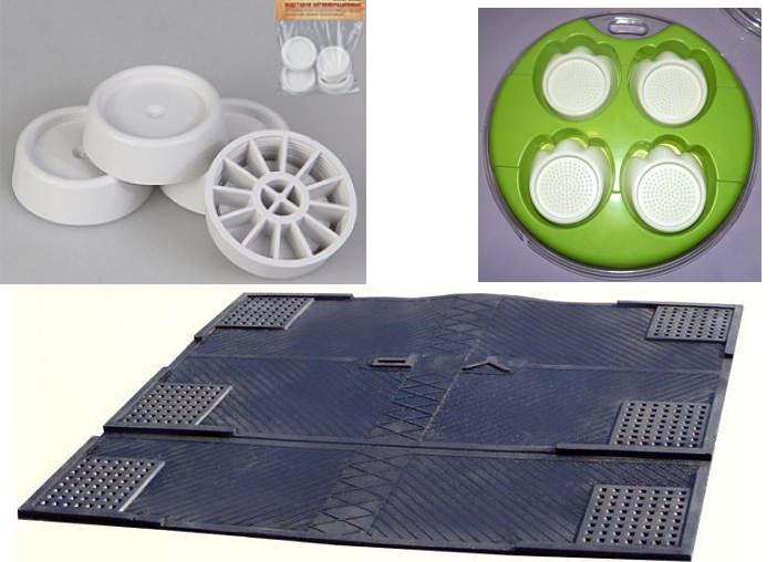 Антивибрационные подставки для стиральной машины виды