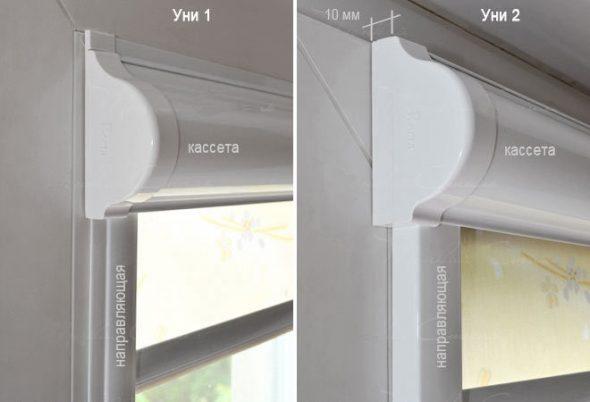 Конструкция рулонных штор