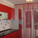Красные шторы нити для современной кухни
