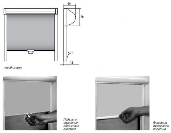 Рулонные шторы UNI 2 с пружиной