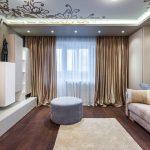 шторы в современной гостиной фото дизайна