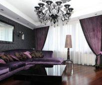 портьеры фиолетовые