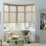 шторы на эркерное окно фото интерьера