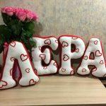 буквы подушки виды