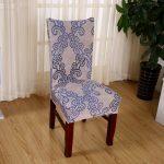 чехлы на стулья со спинками варианты идеи