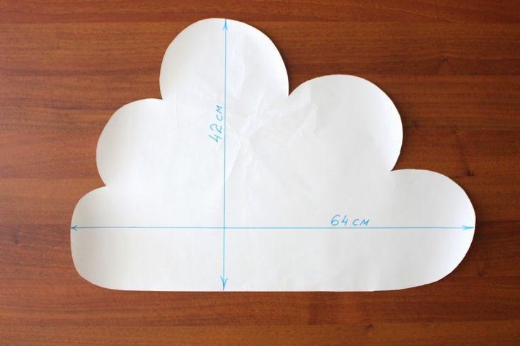 подушка облако выкройка