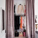 шторы в гардеробную интерьер идеи