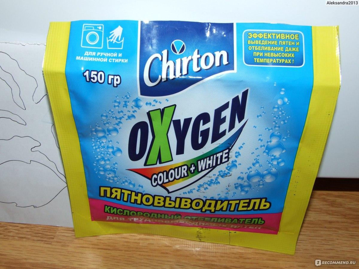 chirton oxygen