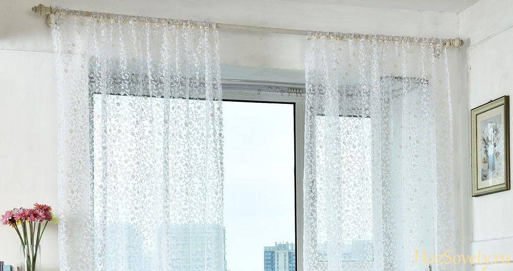 как отбелить тюлевые шторы