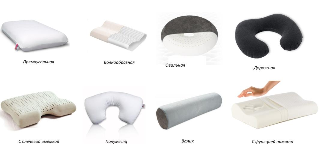 правильно выбрать ортопедическую подушку