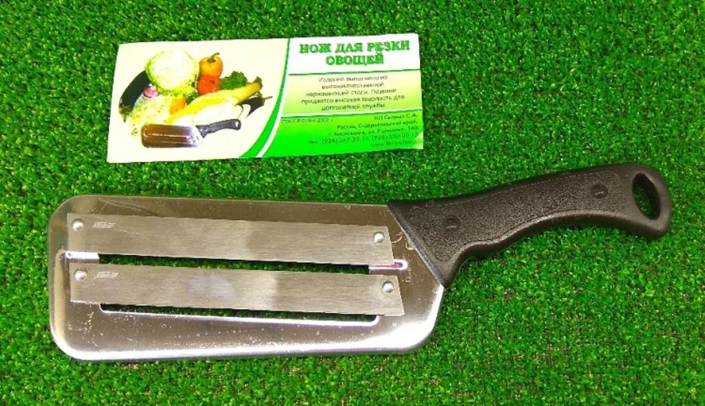 нож для капусты