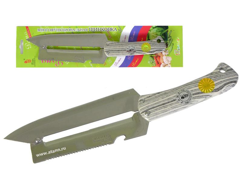 нож рома для капусты
