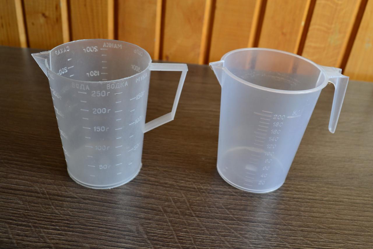 мерные стаканы