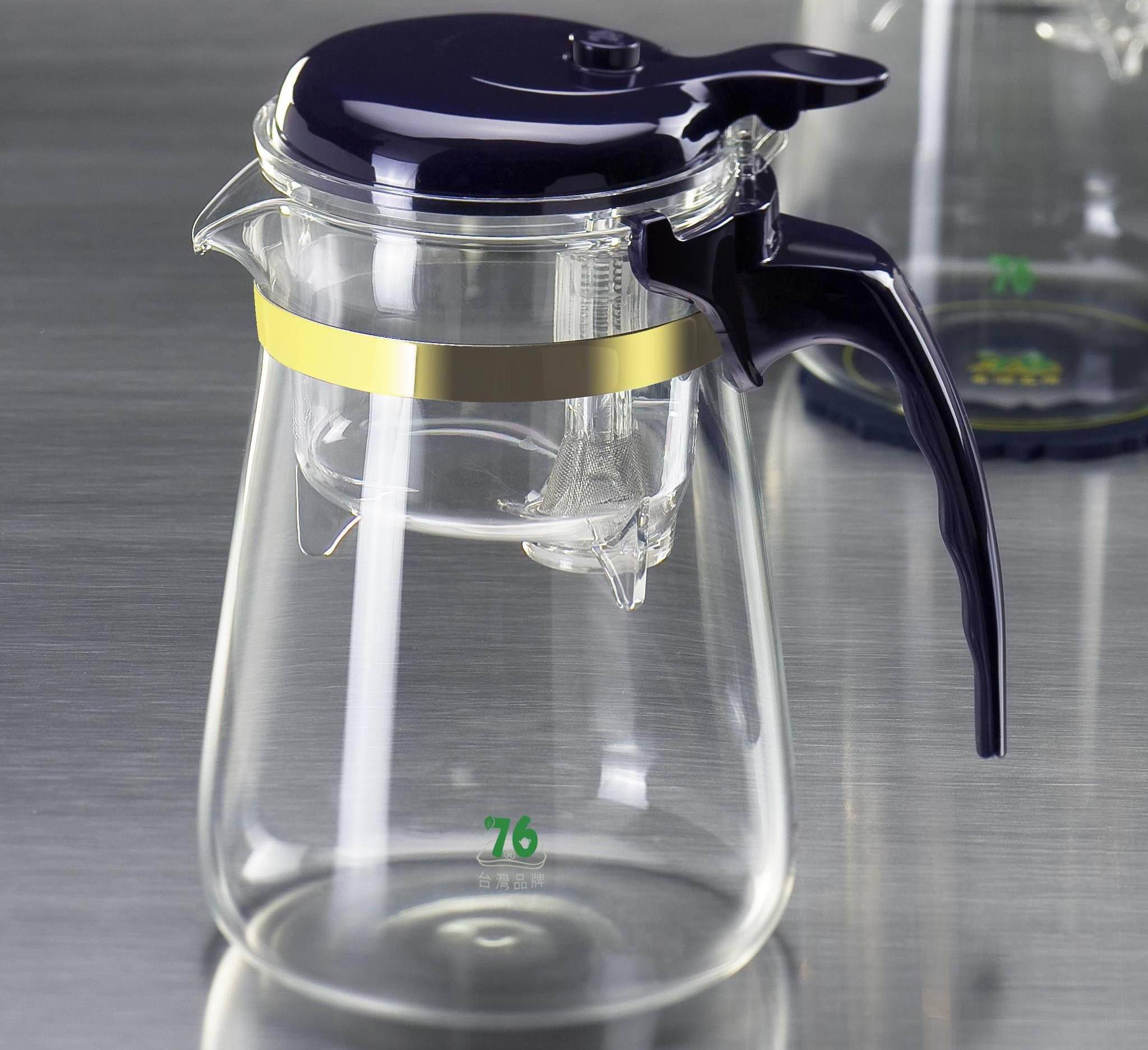 заварочный чайник с кнопкой слива