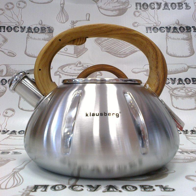 большой чайник