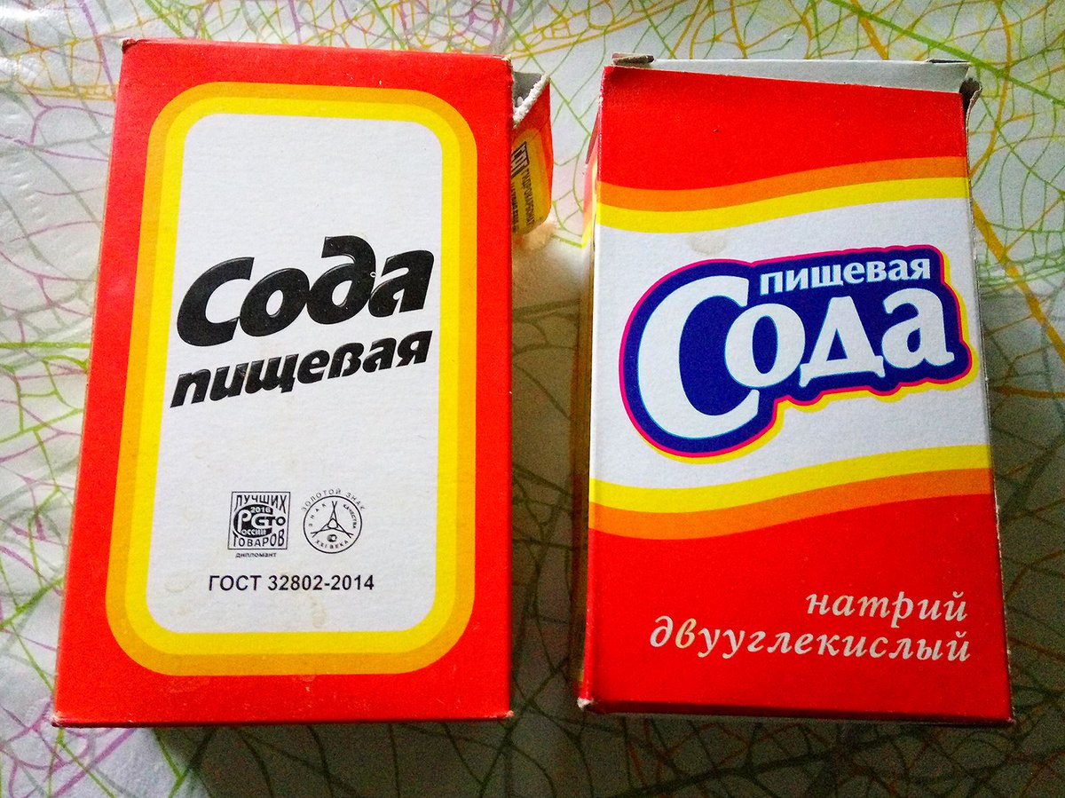 сода для чистки кастрюли