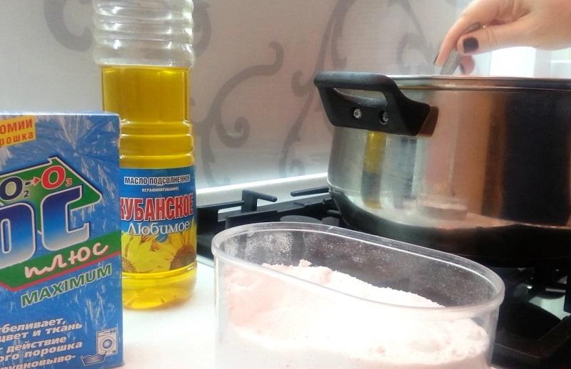 стиральный порошок с маслом