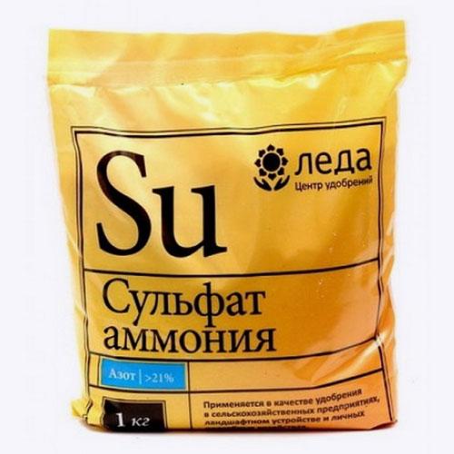 <p><b>Аммония сульфат</b><p> 0,3 г