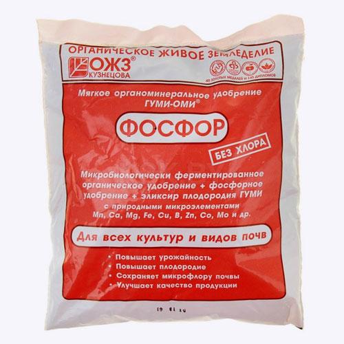 <p><b>P (фосфор)</b> <p> Поддерживает энергичное укоренение