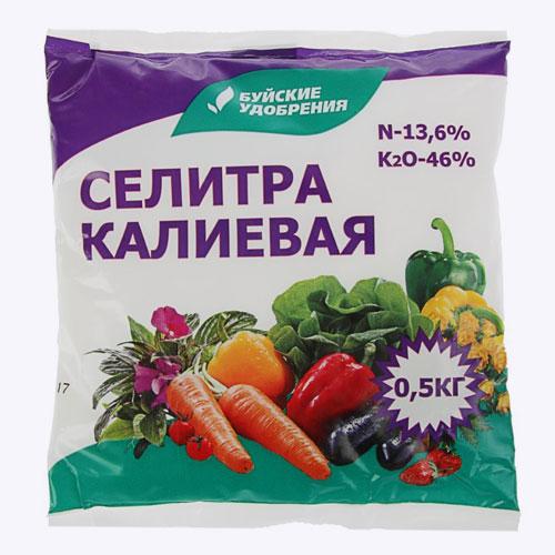 <p><b>Калия нитрат</b><p> 0,5 г