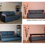 мебель трансформер на заказ