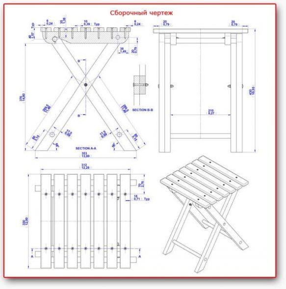 Чертеж стул складной деревянный своими руками