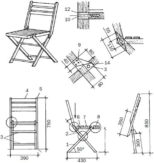 Складной стул со спинкой чертежи с размерами