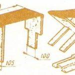 Складной стульчик шема