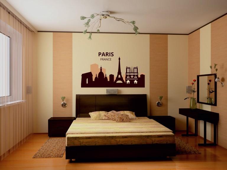 Как оформить комнатуобоями