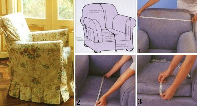 Чехлы на кресло и диван своими руками