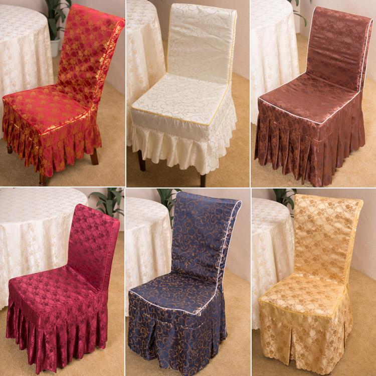 Фото дизайна чехлов для стульев