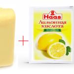 лимонная кислота и уксус очистят диван