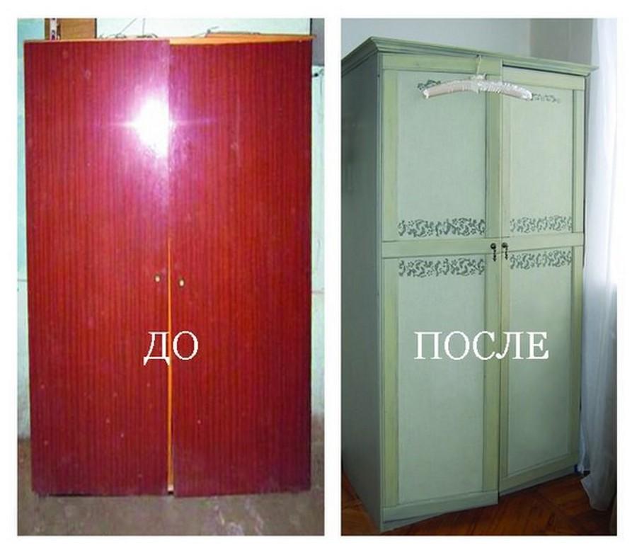 Как преобразить старый шкаф своими руками фото до и после картинки 63