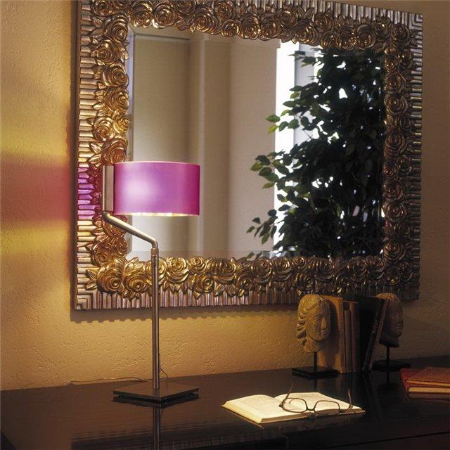 Как сделать зеркало зеркальным 954