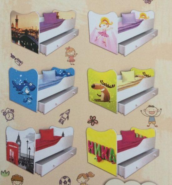 Детская кровать с ящиками и матрасом 160 80