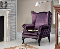 фиолетовое кресло