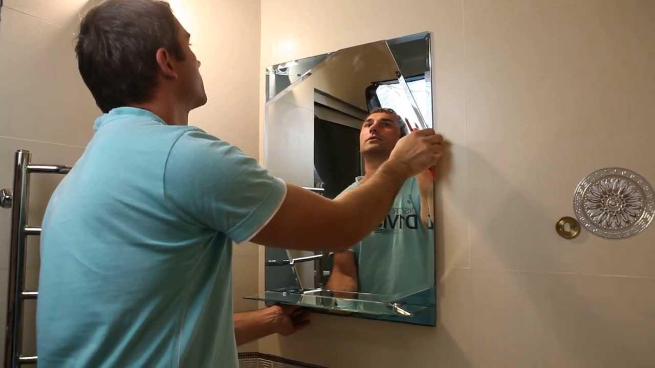 вообще где усианавливать дома зеркало получения