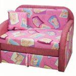 кресло-кровать Джерри