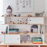 место для игрушек