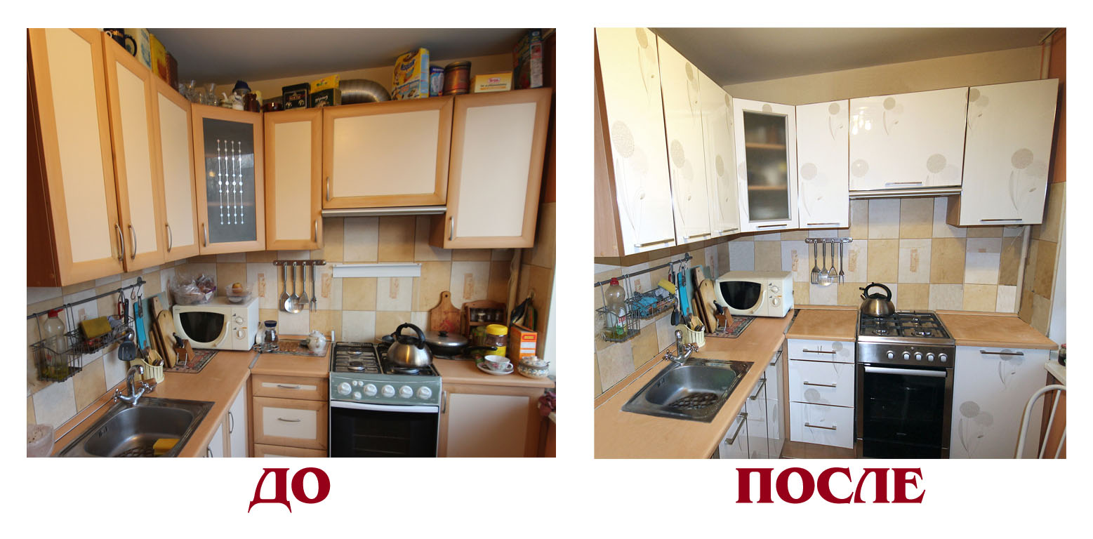 Реставрация фасадов кухни своими руками 998