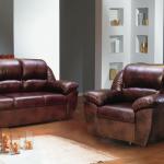 кресло кровать из кожи