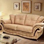 обладатели кожаных диванов
