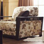 кресло кровать с подлокотниками